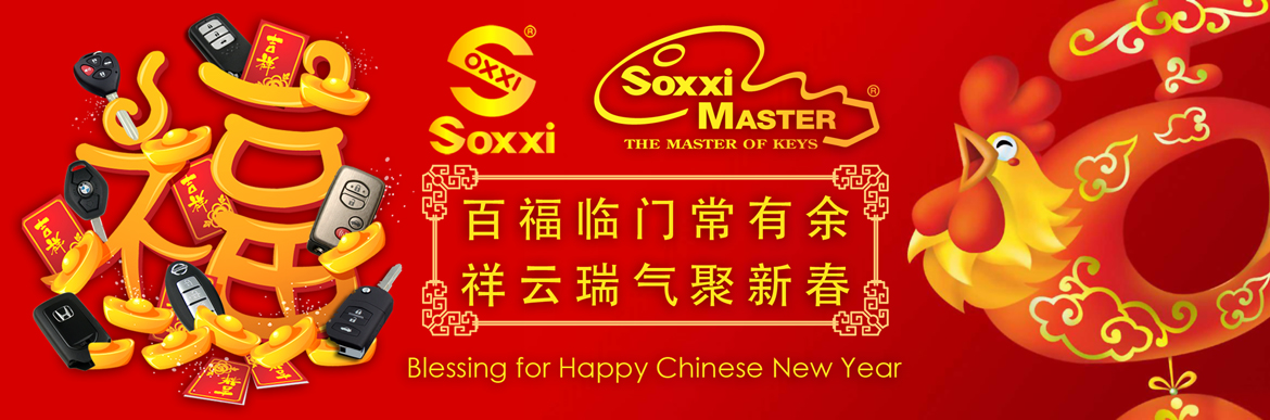 Click to view Chinese New Year Celebration Closure Dates